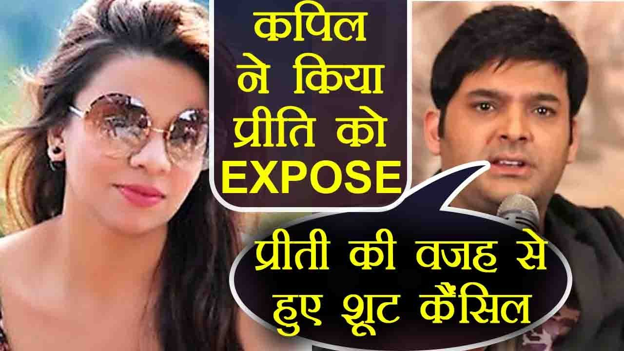 Kapil Sharma EXPOSES Preeti Simoes, BLAMES her for shoot CANCEL  controversy