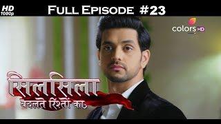 Silsila Badalte Rishton Ka - 4th July 2018 - सिलसिला बदलते रिश्तों का  - Full Episode
