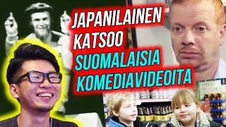 japanilainen katsoo suomalaisia komediavideoita(FIN/ENG SUB)