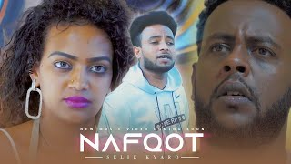 Saeyet- Solomon habte (Sele kiyaro)- NAFQOT |   ናፍቖት-New Eritrean Music 2020 (Official Video)