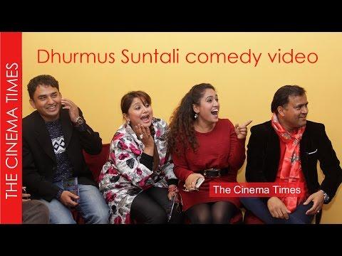 Dhurmus, Suntali,  Deepashree comedy at Naresh Bhattrai's birthday - TCT