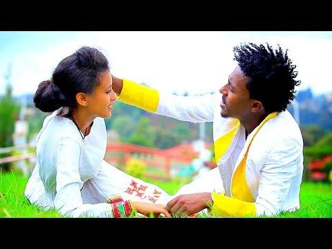 Tewodros Samuel – Musheraye   ሙሽራዬ – New Ethiopian Music 2018 (Official Video)