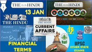 CURRENT AFFAIRS | THE HINDU | 13th January 2018 | UPSC,IBPS, RRB, SSC,CDS,IB,CLAT