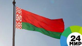 В Беларуси сертифицируют полученное на курсах или самостоятельно образование - МИР 24