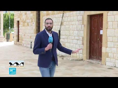 مسيحيو لبنان يتابعون قداسات أحد الشعانين على شاشات التلفزيون وعبر مواقع التواصل الاجتماعي