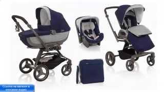 купить детскую коляску недорого(, 2014-10-19T14:11:30.000Z)