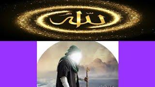 Hz Muhammed in o En HarikaMEHDİMucizesi nedir