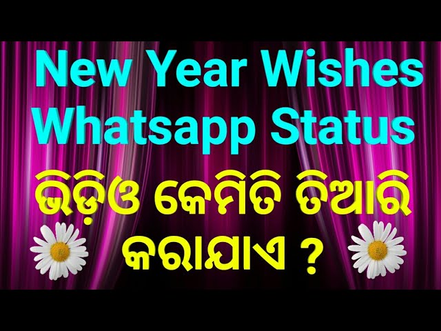 Odia ll Create Whatsapp Status Video and Happy New year Wishing Video on Android Mobile ll Need4all