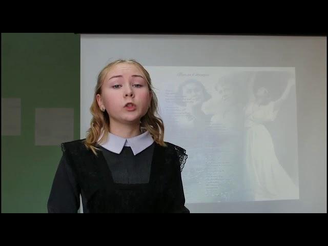 Изображение предпросмотра прочтения – ЮлияМиронова читает произведение «Письмо к женщине» С.А.Есенина