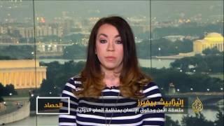 الحصاد 2017/1/5- معتقل غوانتانامو بين عهدين ووعدين