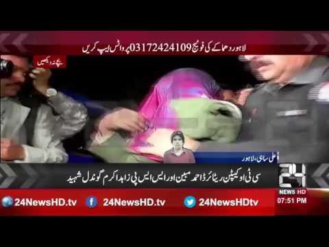 Suspect Arrested near Lahore Wapda house
