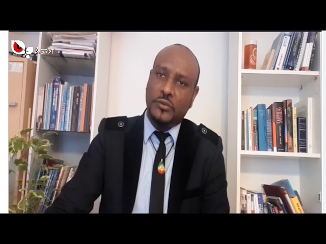Interview With Ato Mesfin Mulugeta