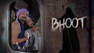 Bhoot/ਭੂਤ ਕੱਢਣ ਵਾਲੇ ਬਾਬੇ Punjabi funny video 2020 ||MuktsarAle Team||