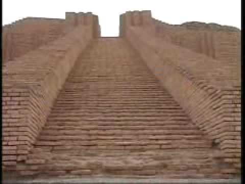 Ziggurat of Ur - B roll