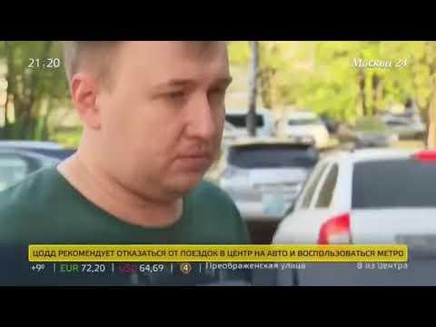 Юрист Руханов в передаче Московский патруль на телеканале Москва 24