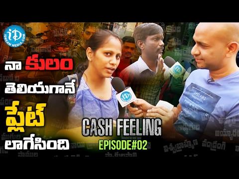 Cash Feeling - A Satirical On Caste Feeling - Full Episode #2 | Telugu New Web Series | Subbu Peteti