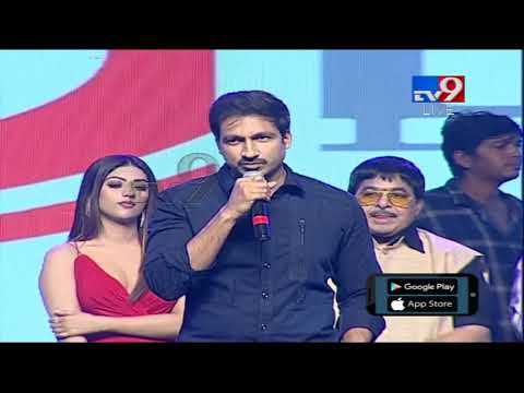 Gopi Chand Powerful Speech at Oxygen Audio Launch || Happy Birthday Prabhas ||TV9