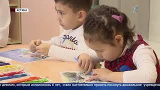 Норму закона, обязывающую детей в возрасте 6 лет идти в школу, изменят