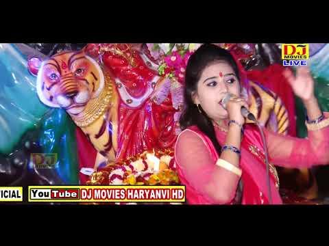 जोगनी ठुमका मारे एक || Manisha Rawat Special Languriya Bhajan || DJ Movies Bhakti