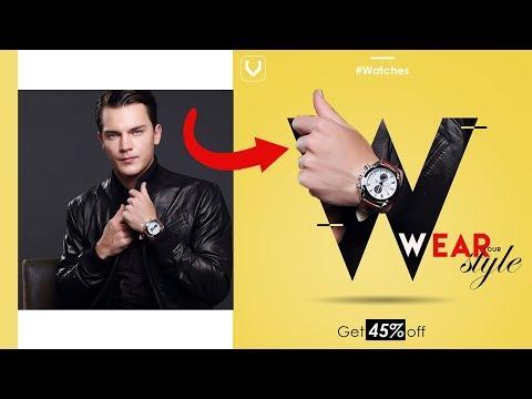 Photoshop Tutorial Watch Advertising Design in Hindi | 2019 | Vishaldeep Dhamecha thumbnail
