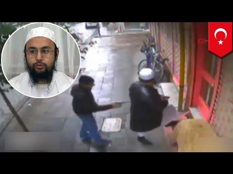 Камеры наблюдения засняли убийство узбекского имама в Стамбуле