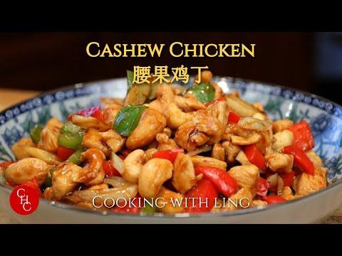 Chicken and Cashew Nut Stir-Fry