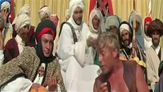Анжелика и Султан, дерзкий Куран