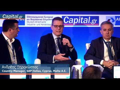 Ανδρέας Ξηροκώστας, SAP Hellas, Cyprus, Malta Α.Ε. // Capital Vision 2018