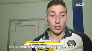 Футбол NEWS от 28.07.2017 (15:40)   Дебют Олимпика в Лиге Европы, возвращение Эдмара