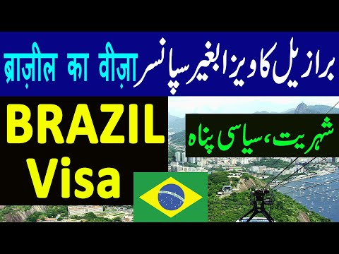 Brazil Visa New Update| Brazil Citizenship / Residence Permit | Process & Requirements