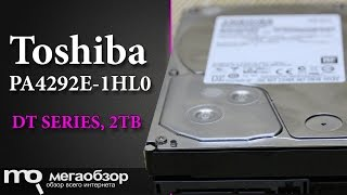 Обзор Toshiba PA4292E-1HL0. Жесткий диск для дома и внешника