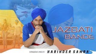Jazbati Bande Harinder Samra Free MP3 Song Download 320 Kbps