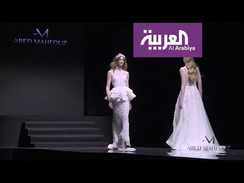صباح العربية | عرائس المصمم عبد محفوظ بالذهبي والفضي  - 12:00-2020 / 2 / 12