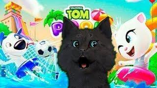 ФУТБОЛ В Аквапарке Говорящий котенок Том C ГОВОРЯЩИМ СУПЕР КОТОМ #6 ( ИГРА для ДЕТЕЙ )