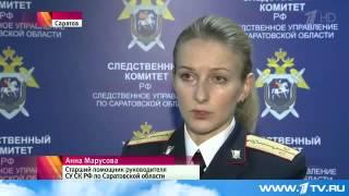 Первый канал  Официальный сайт  Новости  Премьеры  Вещание 01 11 2015