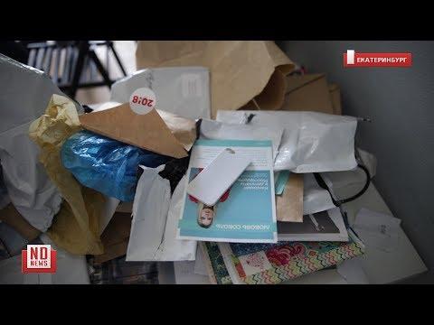 Обыски в штабе Навального в Екатеринбурге