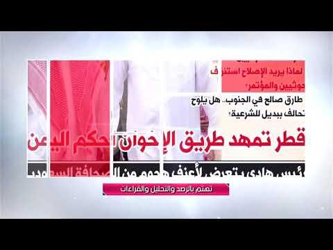 قناة اليوم الثامن