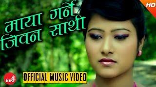 Maya garne jivan sathi by Smriti Shahi Full HD