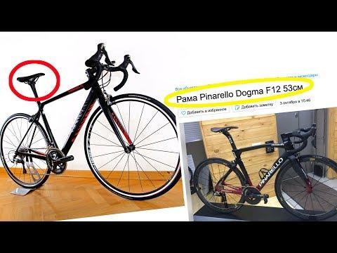 Можно ли найти хорошие велосипеды на Авито?