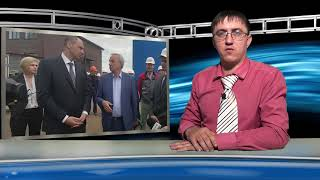 Новости области 11.07.2019