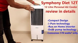 Hindi || Symphony Diet 12T 12 Litre Personal Air Cooler review in details