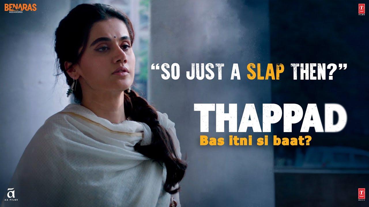 """So just a slap then?"" | Taapsee Pannu | Anubhav Sinha |Bhushan Kumar| 28th February 2020"