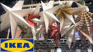 🎅 Новый год в ИКЕА продолжение🌲 Новинки IKEA коллекция ВИНТЕР 2018