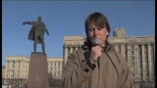 Член Ленина (Где искать член партии) - Гид Павел Перец