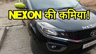 Tata nexon mistakes by tata motors.
