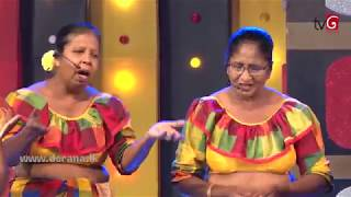 Derana 60 Plus - 24th June 2018 Thumbnail