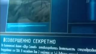 Зверобой Док фильм