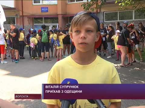 З Києва до Ворохти пішки