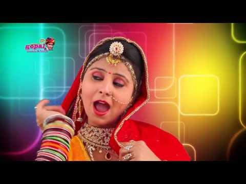 राजस्थानी सांग DJ वाले बाबू ॥ Full HD Video 2016 ॥ NonStop Rajasthani Dancing Song