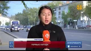 Первый снег выпал в Казахстане